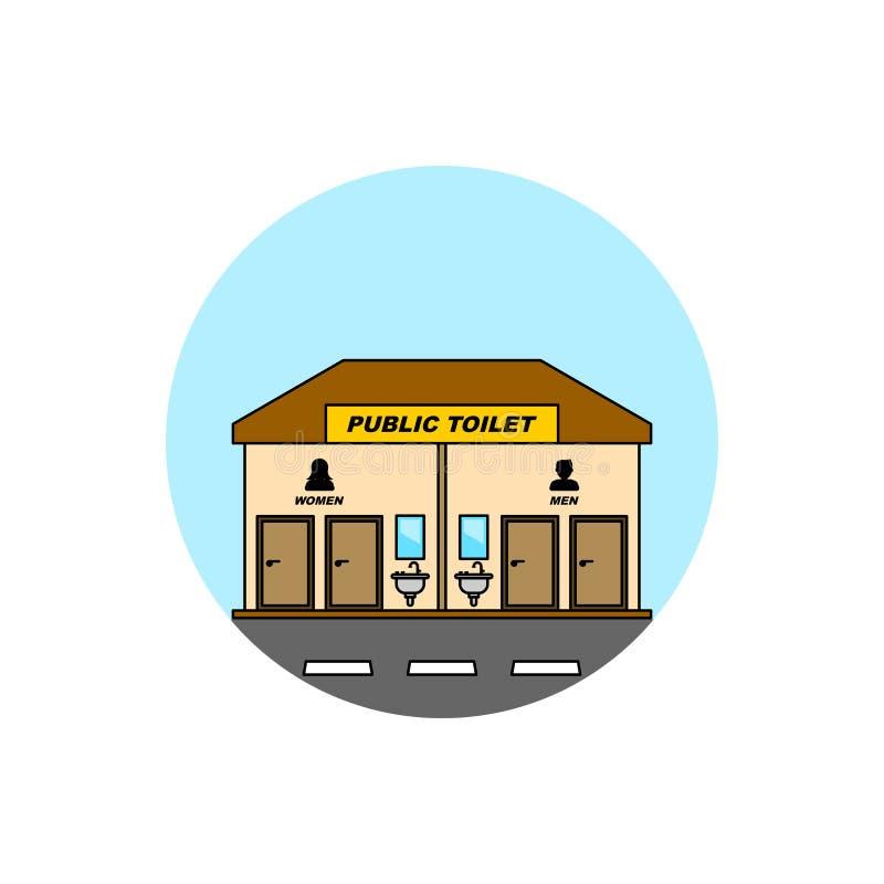 Gebäude-Stadtbildikone der öffentlichen Toilette vektor abbildung