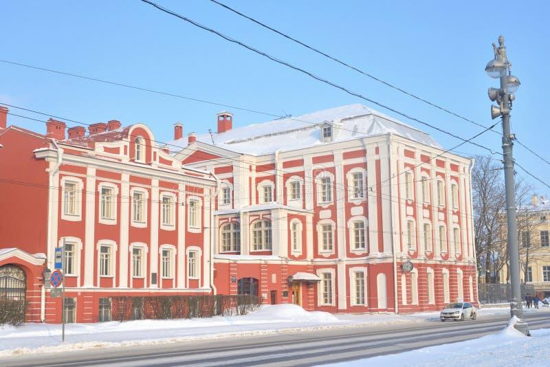 Gebäude von Petersburg-staatlicher Universität in St Petersburg lizenzfreie stockfotografie