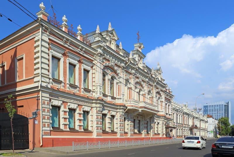 Geben Sie historischen und archäologischen Museumssommertag in Krasnod an stockbild