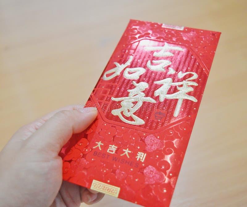 Geben Sie rotes Paket ` Ang Pao-` in Chinesische Neujahrsfeiertage lizenzfreie stockbilder