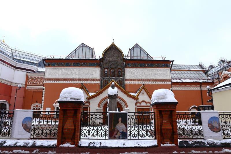 Geben Sie Tretjakow-Galerie die Welt-` s größte Sammlung der russischen Kunst, Moskau an stockbild