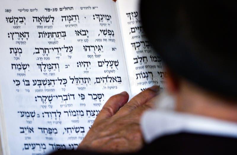 Gebet an der Klagemauer, Jerusalem Israel lizenzfreie stockfotos