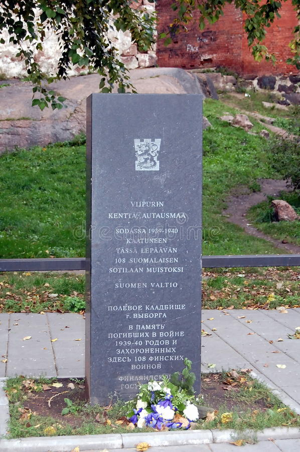 Gebiedsbegraafplaats in Vyborg stock afbeeldingen