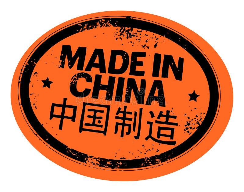 Gebildet in China lizenzfreie abbildung