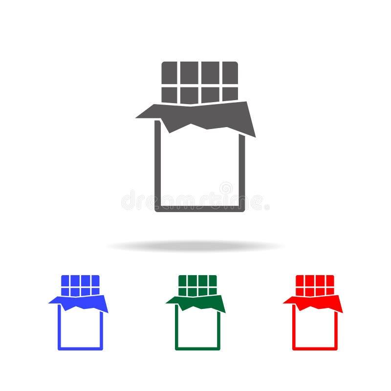 Gebissene einfache schwarze Essenikone des Schokoriegels Elemente von multi farbigen Ikonen des Lebensmittels Erstklassige Qualit lizenzfreie abbildung