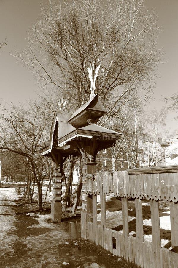 Gebouwen in de stad van Barnaul royalty-vrije stock foto's