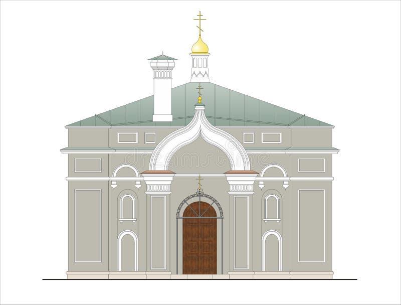 Gebouwen en structuren van de vroege en medio 20ste eeuw stock illustratie