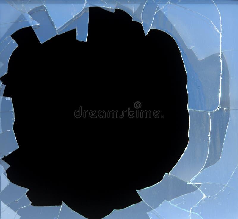 Gebroken venster vector illustratie