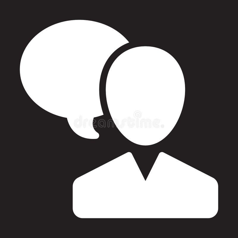 Gebruiker en het pictogram van de toespraakbel, persoon die vectorillustratie spreken royalty-vrije illustratie