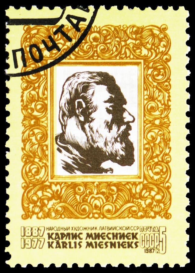 Geburts-Jahrhundert von Karlis Miesnieks, serie, circa 1987 stockbild