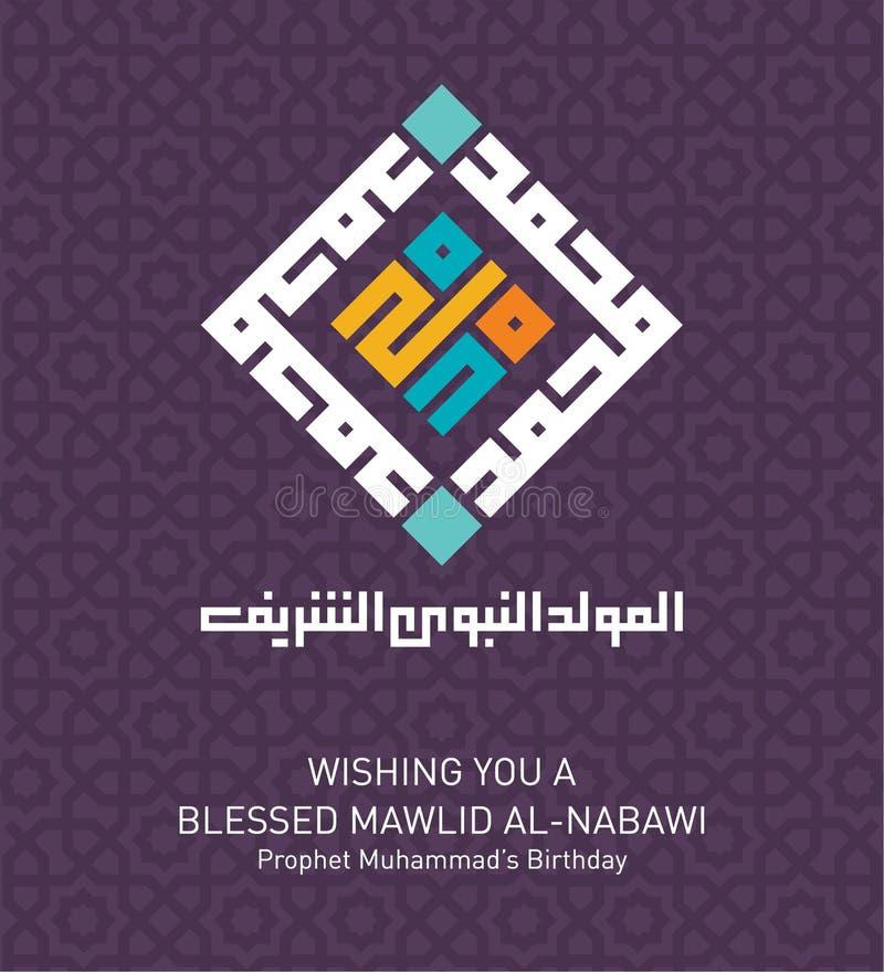 Geburtstagsgrüße arabische Geburtstagskarten