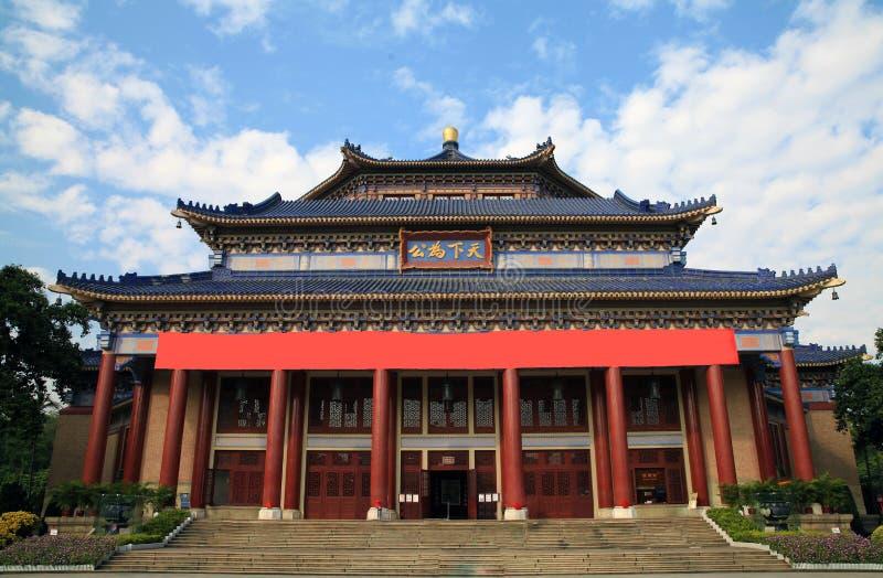 Gedenkhalle Chinas Guangzhou Zhongshan lizenzfreies stockfoto