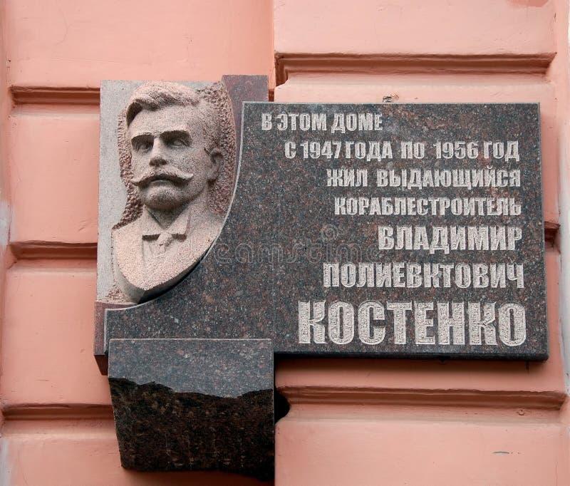 Gedenktafel eingeweiht dem großen Schiffbauer Vladimir Kostenko stockfotografie