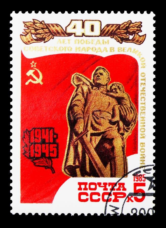Gedenkteken aan de gevallen Sovjetmilitairen, 40ste Verjaardag van Vict stock fotografie