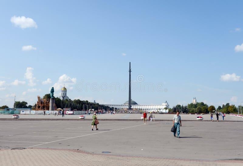 Gedenkteken op Poklonnaya-heuvel in Moskou royalty-vrije stock foto