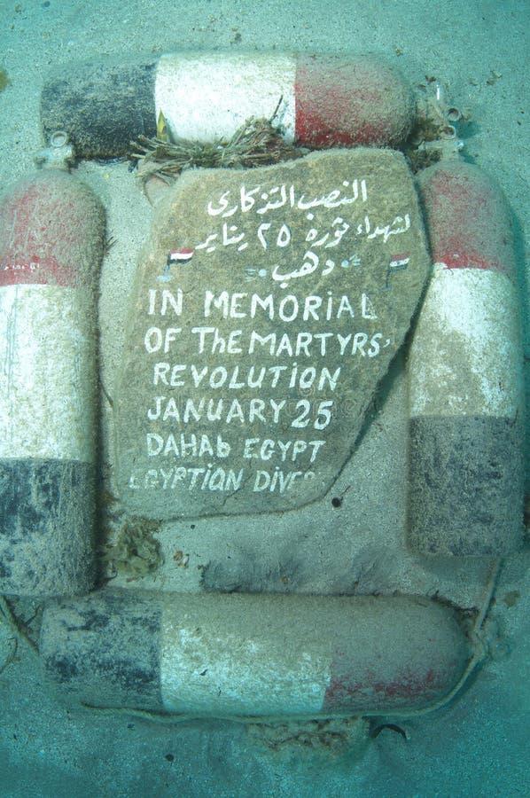 Gedenkteken van de revolutie van Egypte royalty-vrije stock foto's