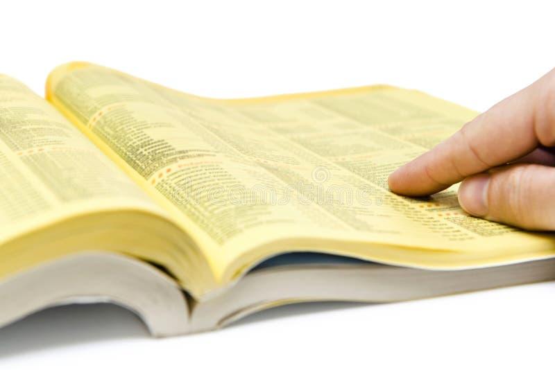 Geel pagina'sonderzoek stock afbeelding