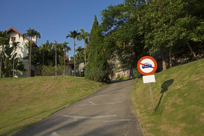 Geen auto of geen parkerenteken stock fotografie