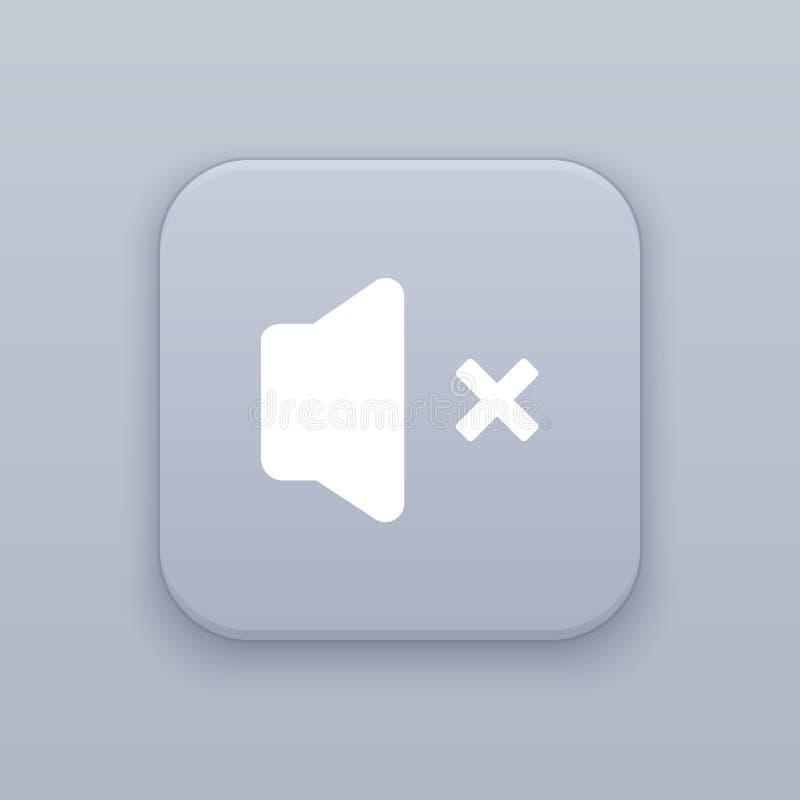 Geen correcte, grijze vectorknoop met wit pictogram royalty-vrije illustratie