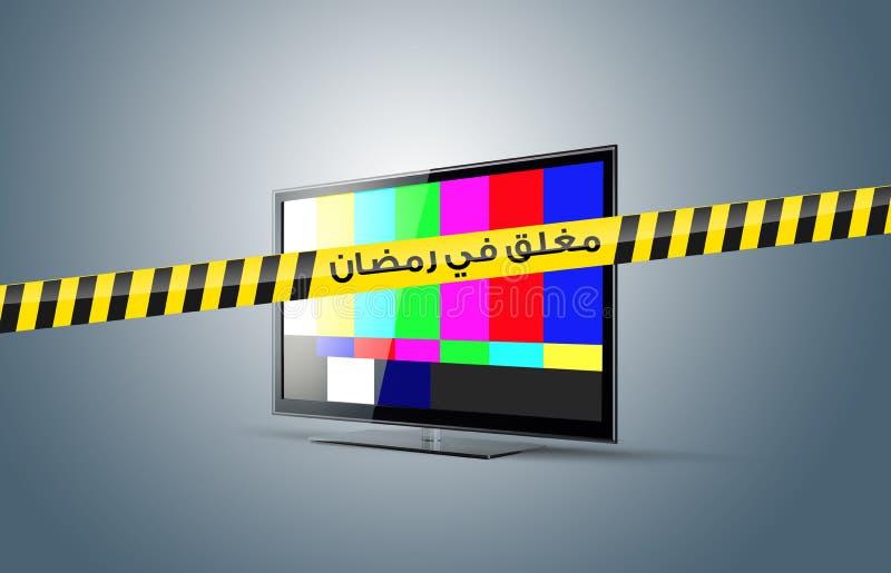 Geen signaalteken op een TV sloot in ramadan