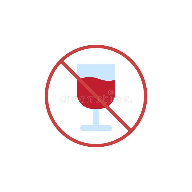 Geen vlak pictogram van het alcoholglas stock illustratie