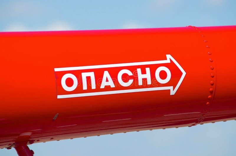 Gefahr auf russisch lizenzfreie stockfotos