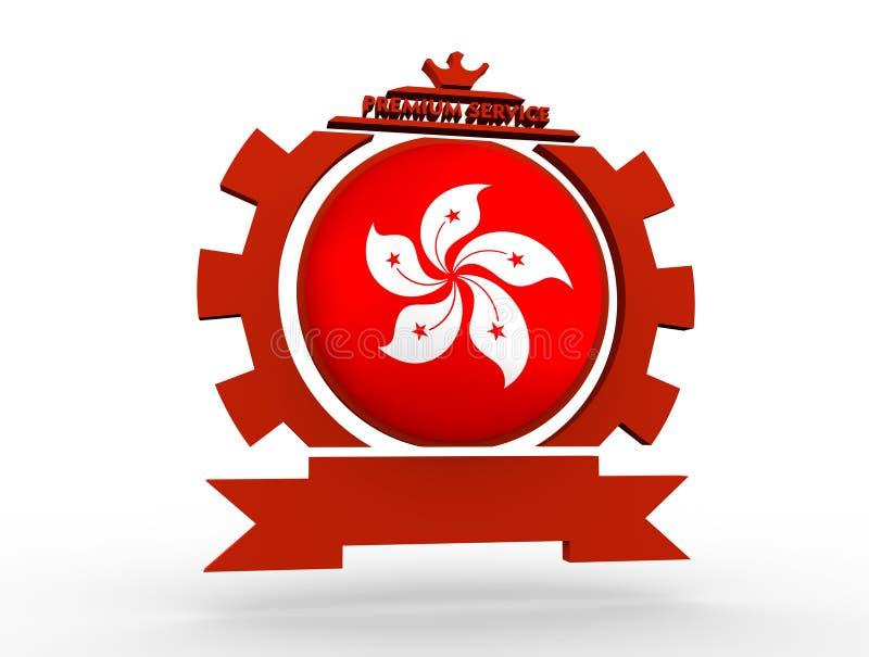 Geformtes Emblem des Zahnrads mit Flagge vektor abbildung