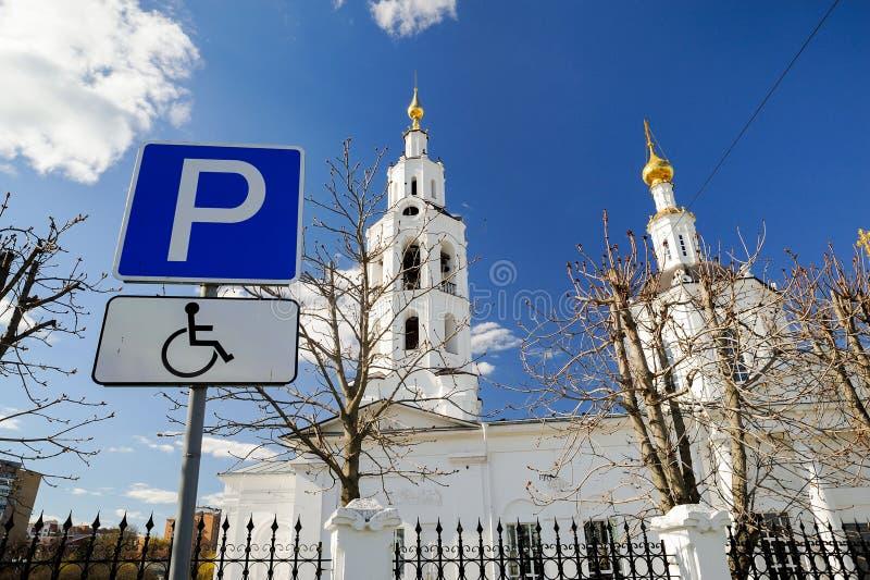 Gehandicapte gehandicapten die vergunningsteken voor Orthodoxe kerk parkeren stock fotografie
