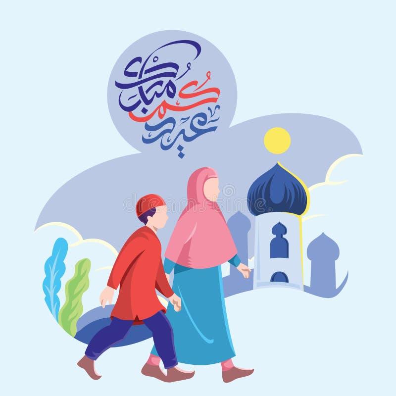 Gehen zur Moschee für Eid Mubarak Illustration stock abbildung