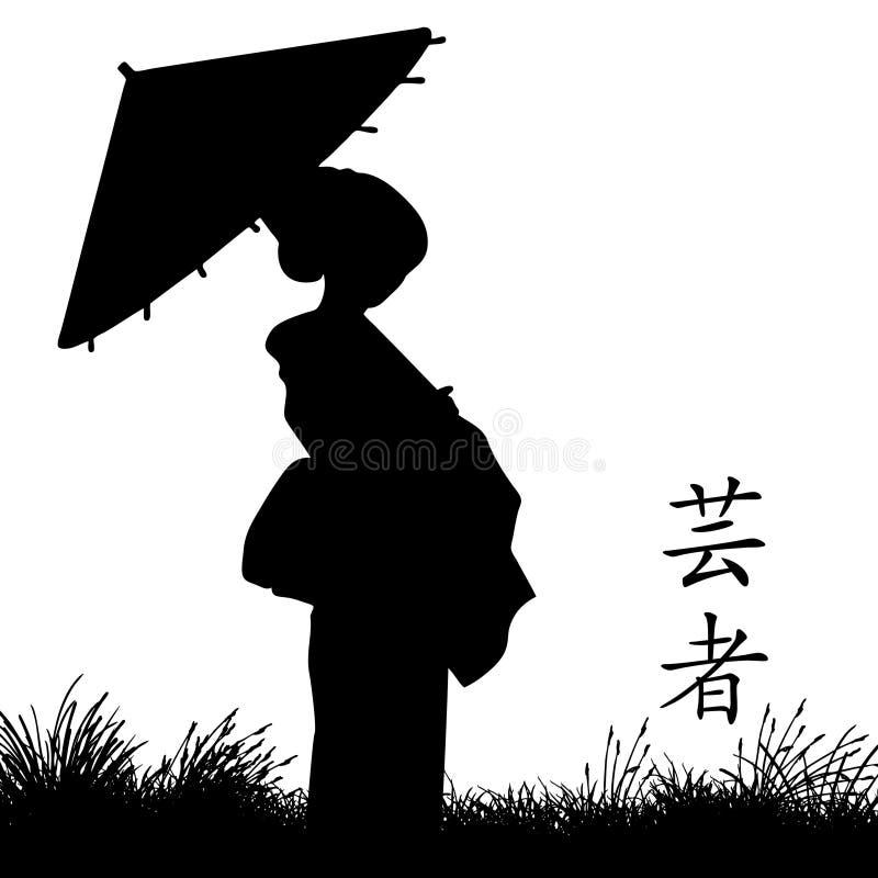 geisha stock illustrationer