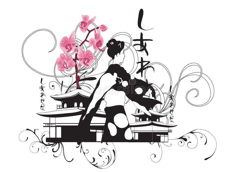 Geisha illustrazione di stock