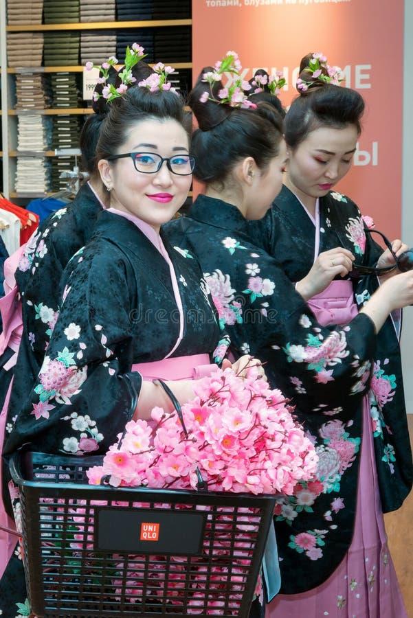 Geisha stock foto's