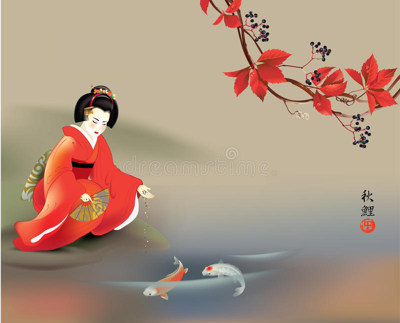 Geisha alimentant Koi illustration stock