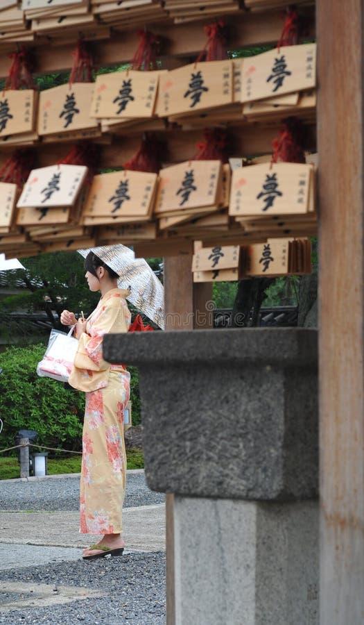 Geisha giapponese del kimono immagine stock libera da diritti