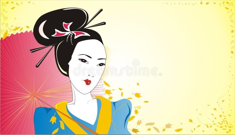 Geisha mit Regenschirm lizenzfreie abbildung