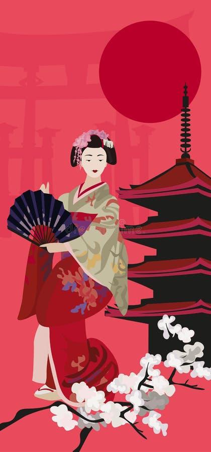 gejszy pagoda ilustracja wektor