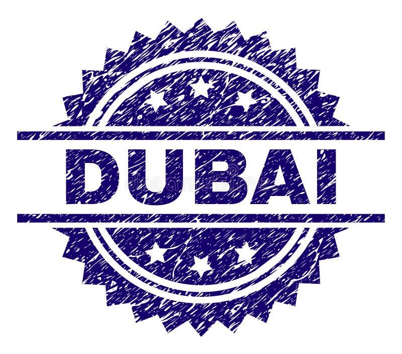 Gekraste Geweven de Zegelverbinding van DOUBAI stock illustratie