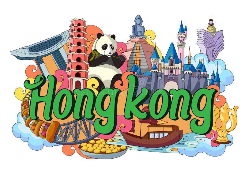 Gekritzel, das Architektur und Kultur von Hong Kong zeigt stock abbildung