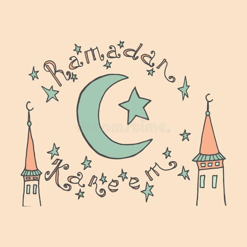 Gekritzel von Moscheen vektor abbildung