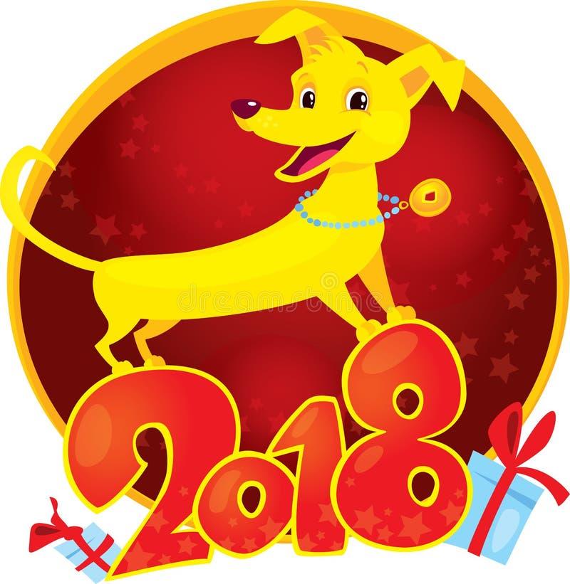 Gelber Hund ist das chinesische Tierkreissymbol des neuen Jahres 2018 lizenzfreie abbildung