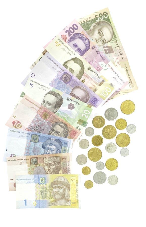 Geld van de Oekra?ne Alle rekeningen en muntstukken stock afbeelding
