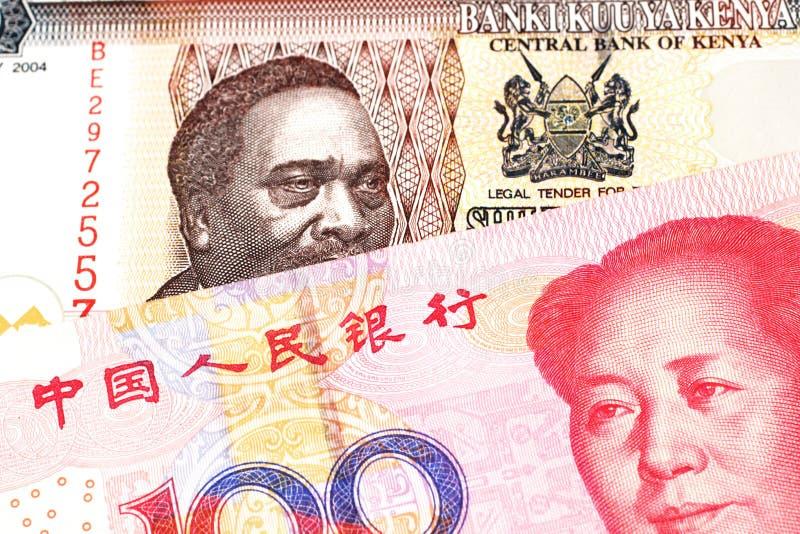Geld van Kenia samen met een Chinese yuansnota stock foto