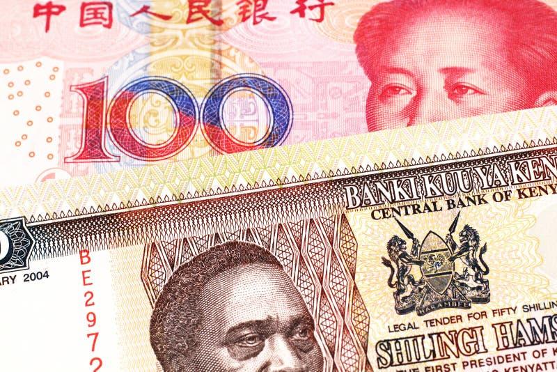 Geld van Kenia samen met een Chinese yuansnota royalty-vrije stock afbeelding