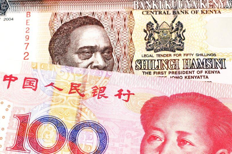 Geld van Kenia samen met een Chinese yuansnota royalty-vrije stock foto's