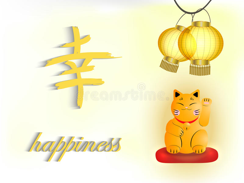 Gele Chinese lantaarns, neko van kattenmaneki en het kanji karakter voor geluk stock illustratie