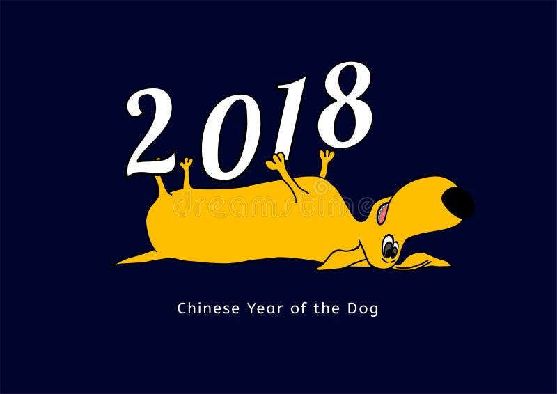 Gele Hondprentbriefkaar royalty-vrije illustratie