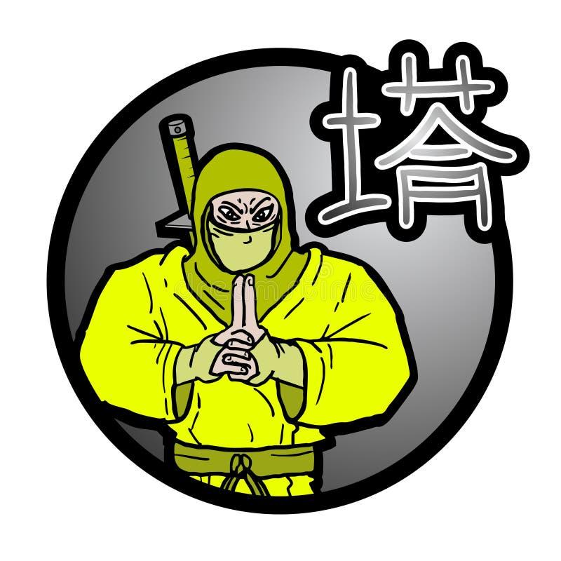 Gele ninja royalty-vrije illustratie