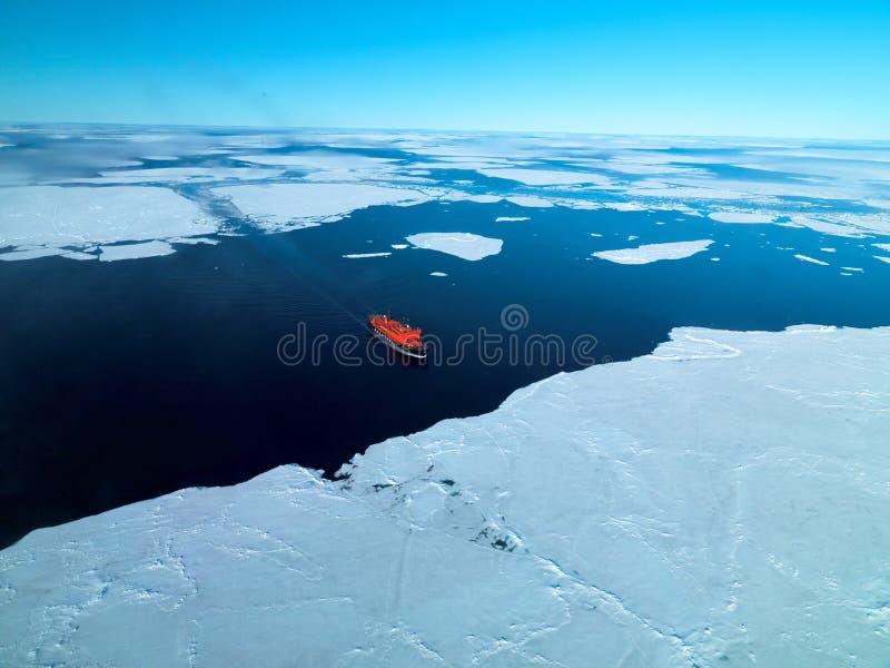 Geleira ártica imagens de stock royalty free