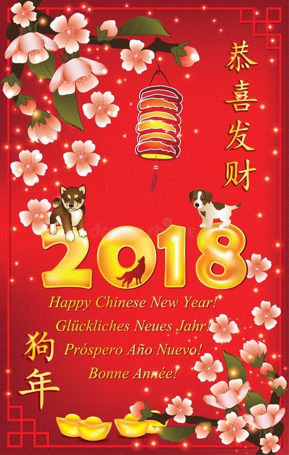 Gelukkig Chinees de Lentefestival 2018! Meertalige groetkaart met rode achtergrond een bloemenpatroon stock illustratie