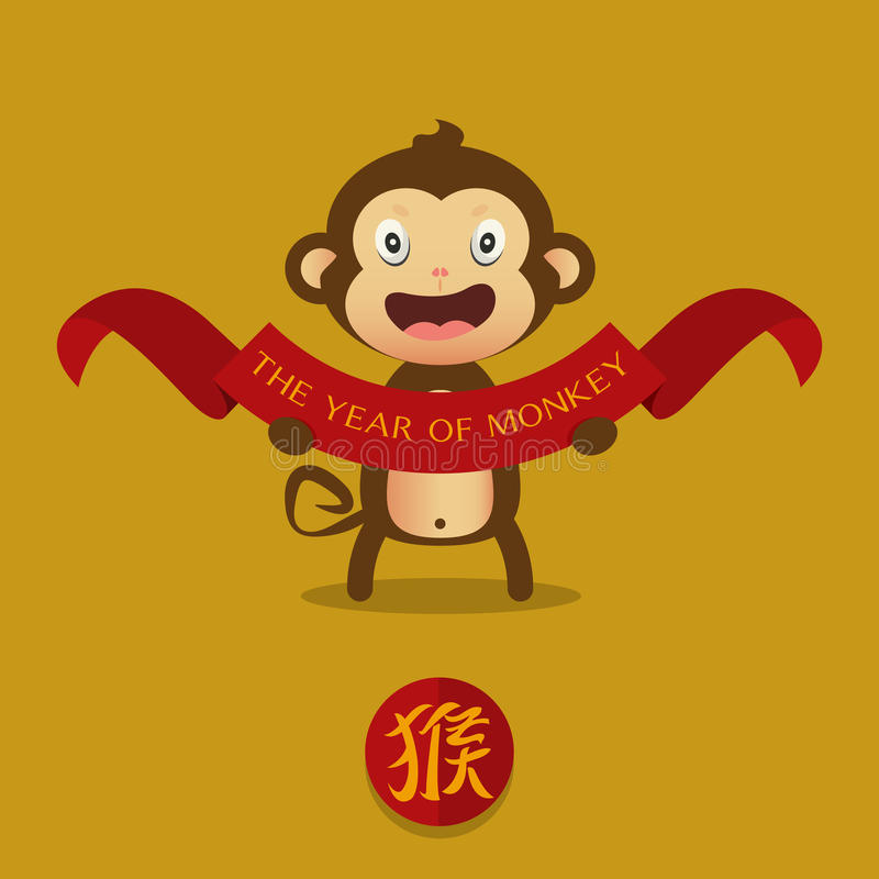 Gelukkig Chinees nieuw jaar Het karakter van het aapbeeldverhaal royalty-vrije illustratie